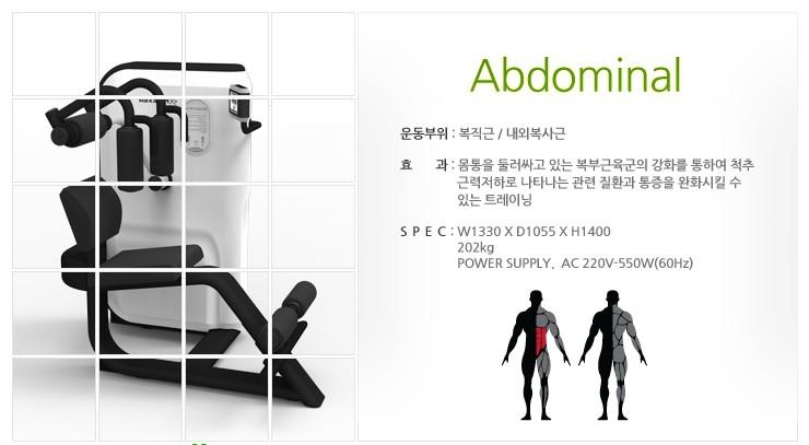 (주)젬텍 Abdominal  1