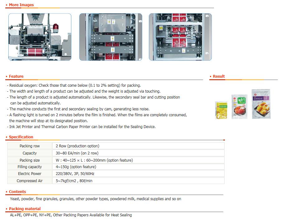 ANAM AUTO PACKER Length Automatic Control Automatic Packer (Servo-Type) Powder PB-NC-2L