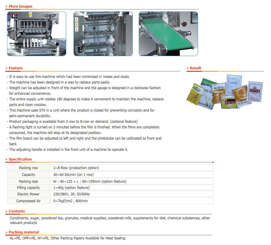 ANAM AUTO PACKER Powder Automatic Packing Machine PB-6L