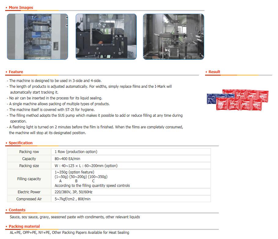 ANAM AUTO PACKER High Speed Liquid Automatic Packer 1 Row (Servo-Type) LQ HS-1R