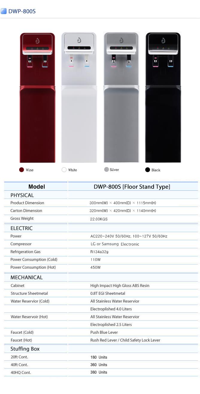 APS TECHNOLOGY Water Purifier DWP-800S