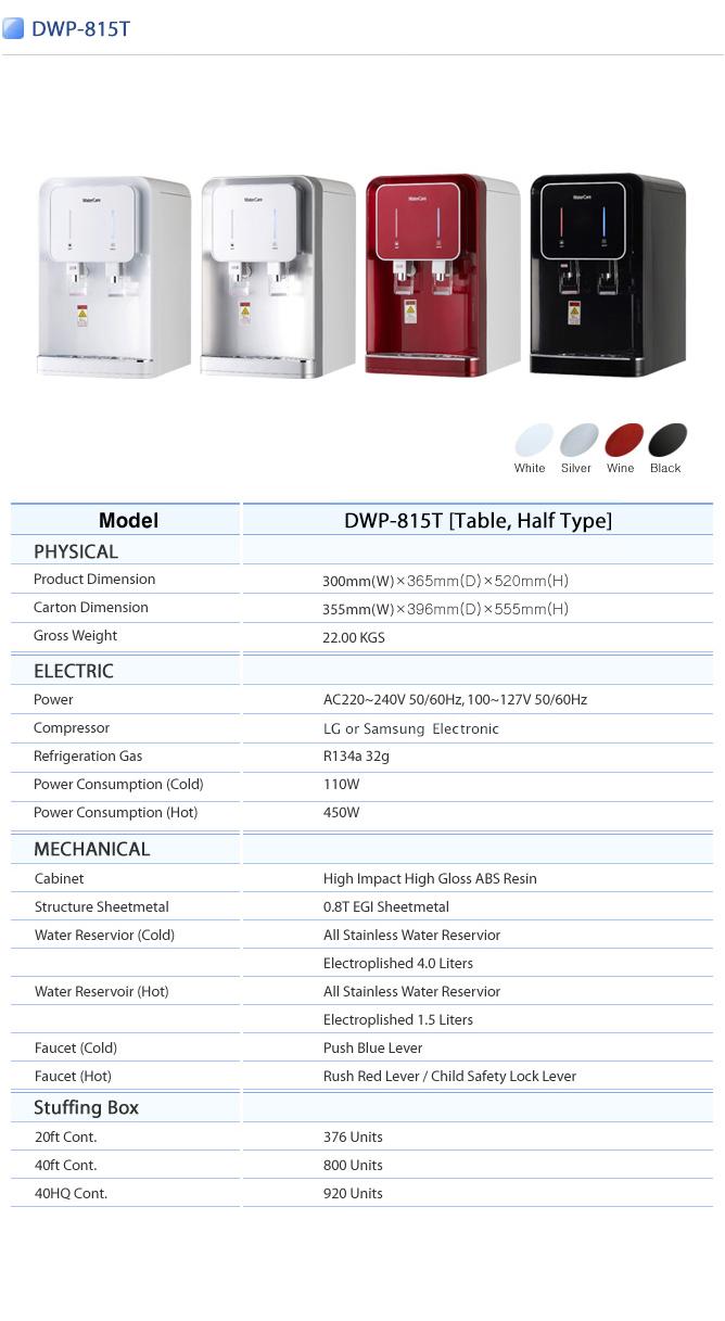 APS TECHNOLOGY Water Purifier DWP-815T