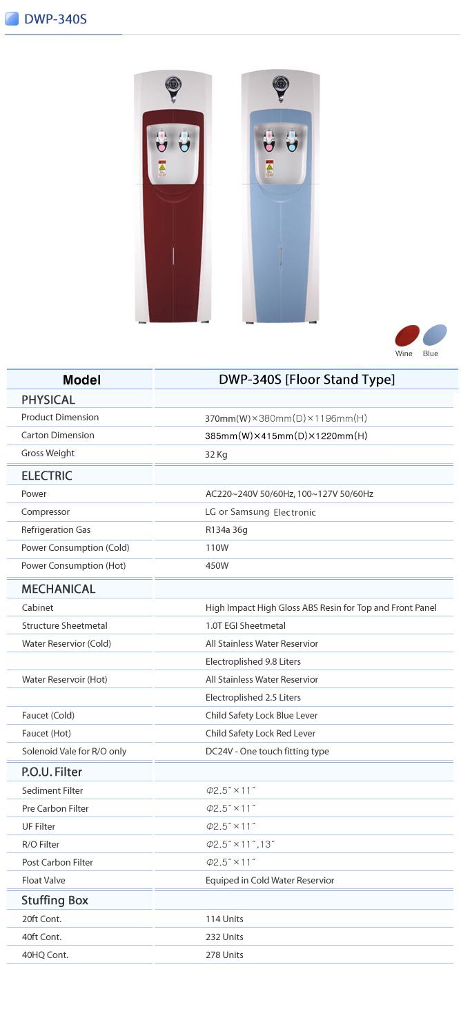 APS TECHNOLOGY Water Purifier DWP-340S