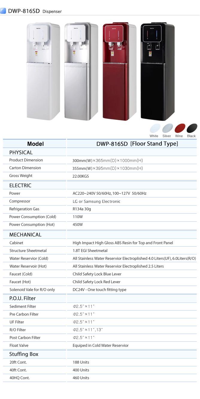 APS TECHNOLOGY Water Dispenser DWP-816SD