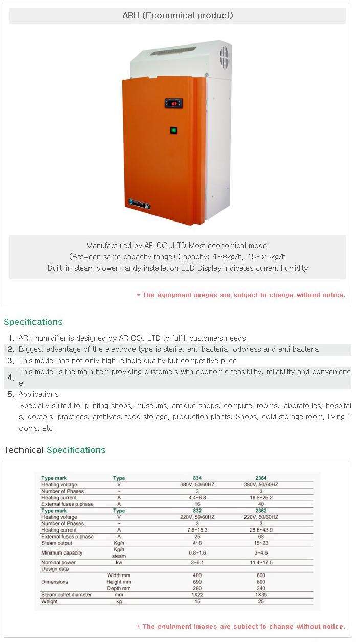 AR Humidifier ARH