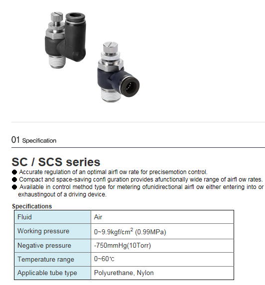 KCCPR Speed Controller