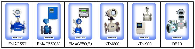 (주)한국아토셀 터빈유량계