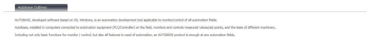 AUTOBASE Autobase Local Server