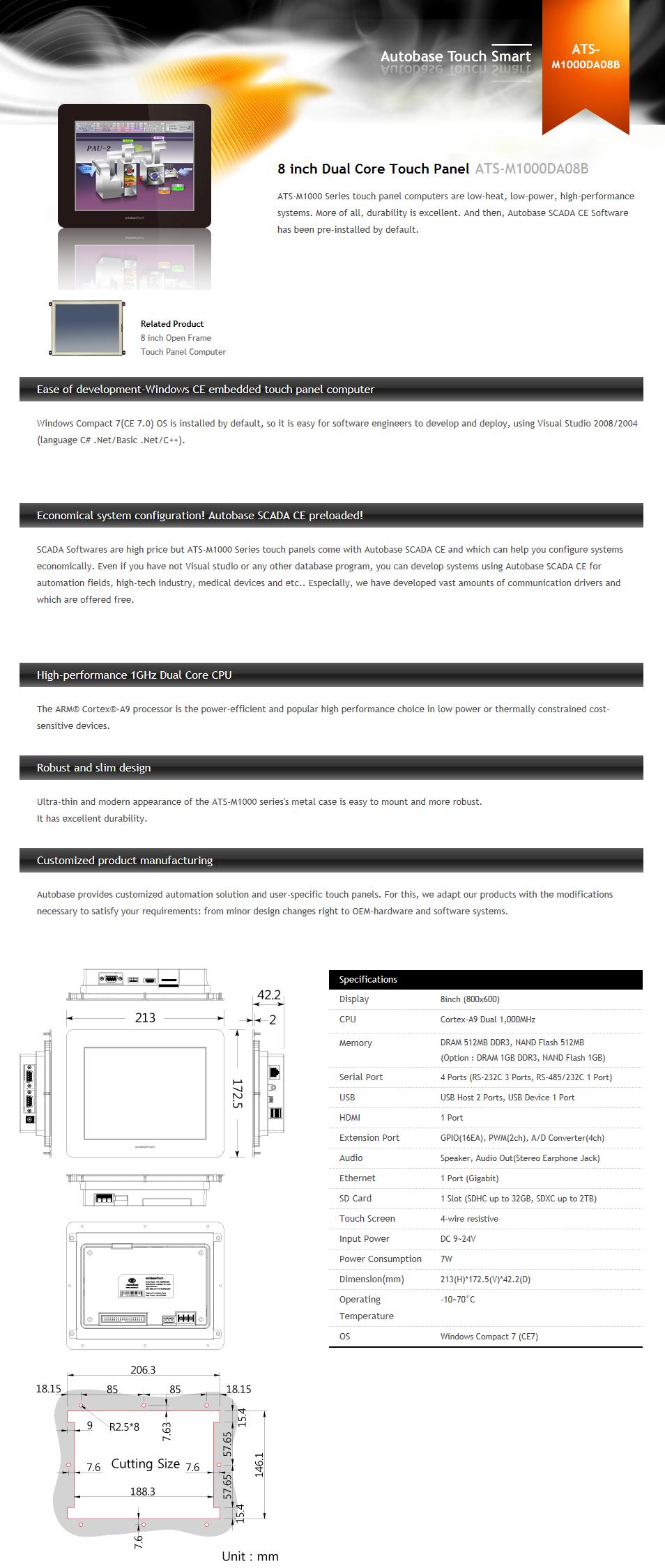 AUTOBASE 8 inch Dual Core Touch Panel ATS-M1000DA08B