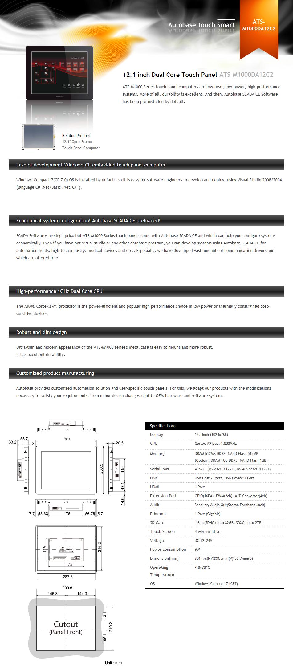 AUTOBASE 12.1 inch Dual Core Touch Panel ATS-M1000DA12C2