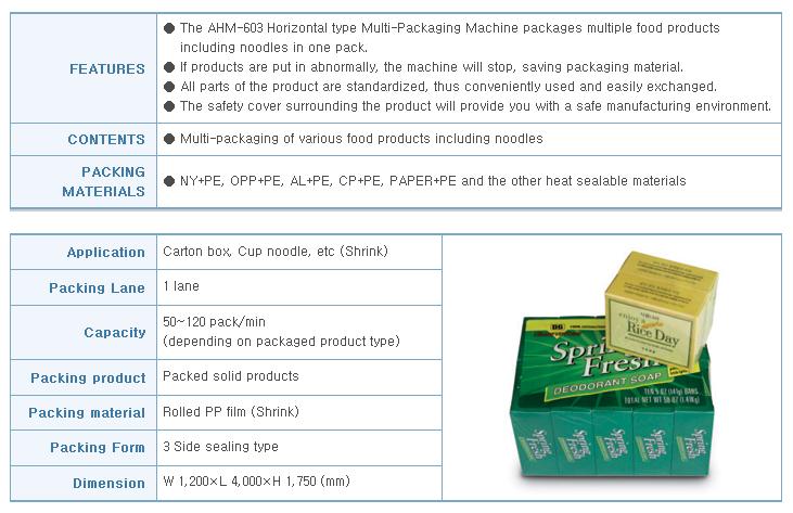 AUTOPACK KOREA Horizontal Type Multi Packing Machine APSH-100S