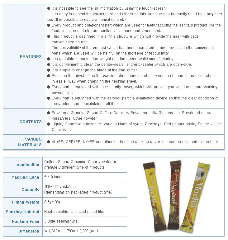 AUTOPACK KOREA Stick Type Packing Machine (3 Filling Hopper Type) AST-603S-3