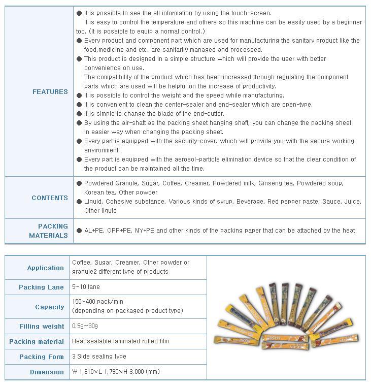 AUTOPACK KOREA Stick Type Packing Machine (2 Filling Hopper Type) AST-603S-2