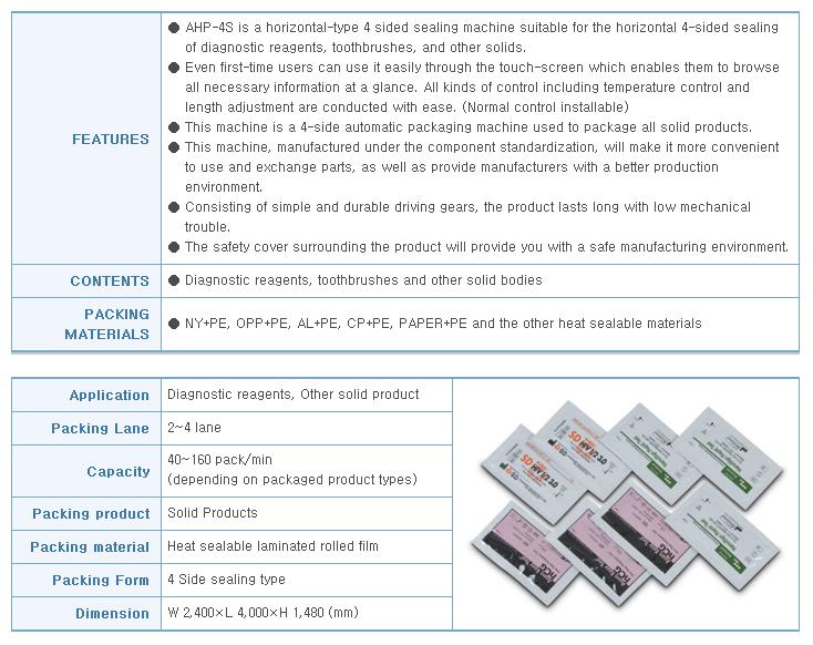 AUTOPACK KOREA Horizontal 4 Side Sealing Packing Machine (Normal Control Type) AHP-4S-2