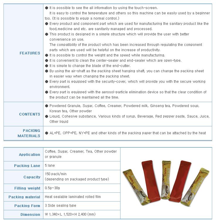 AUTOPACK KOREA Stick Type Packing Machine (R. Cutter Type) AST-603S-R