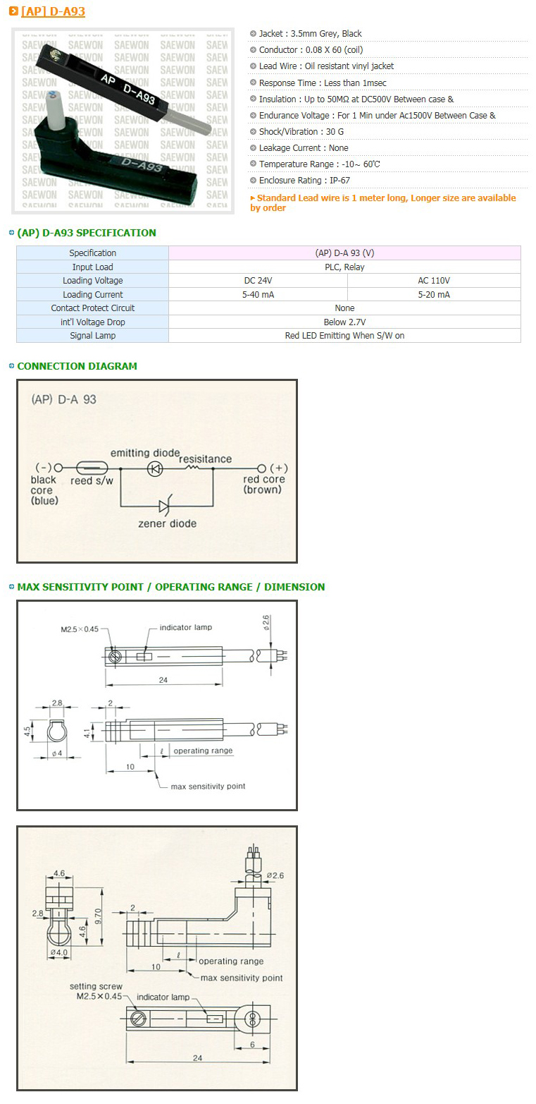 Saewon Electronics DSC AP D-A93