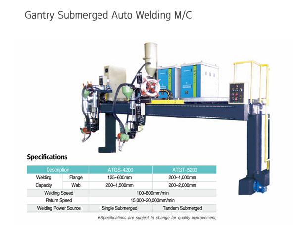 AUTOWEL Gantry Submerged Auto Welding Machine ATGS-4200 / ATGT-5200