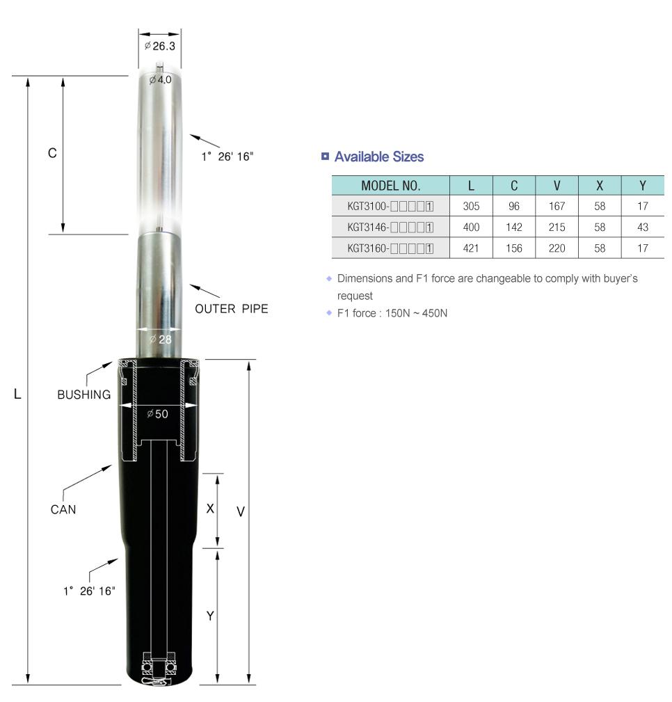 Korea Gas Spring Alpha Cylinder  1