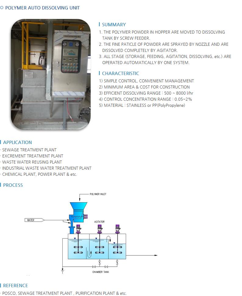 D.H Tech Chemical Dosing System  1