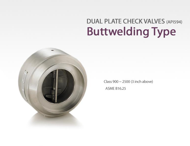 BAVCOS Dual Plate Check Valves  4