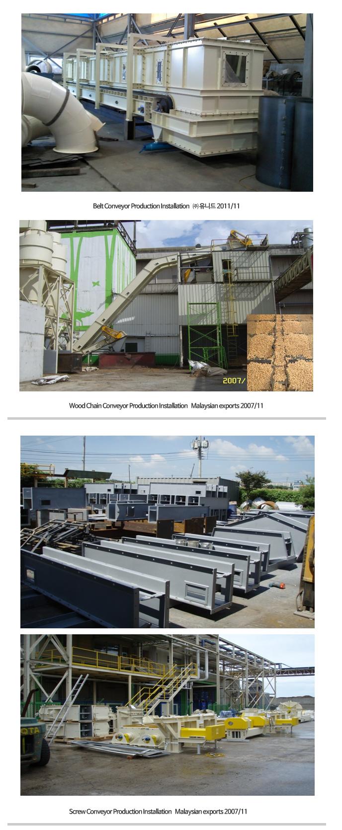 대성제이테크 Wood Chip & Wood Pellet Plant System  5