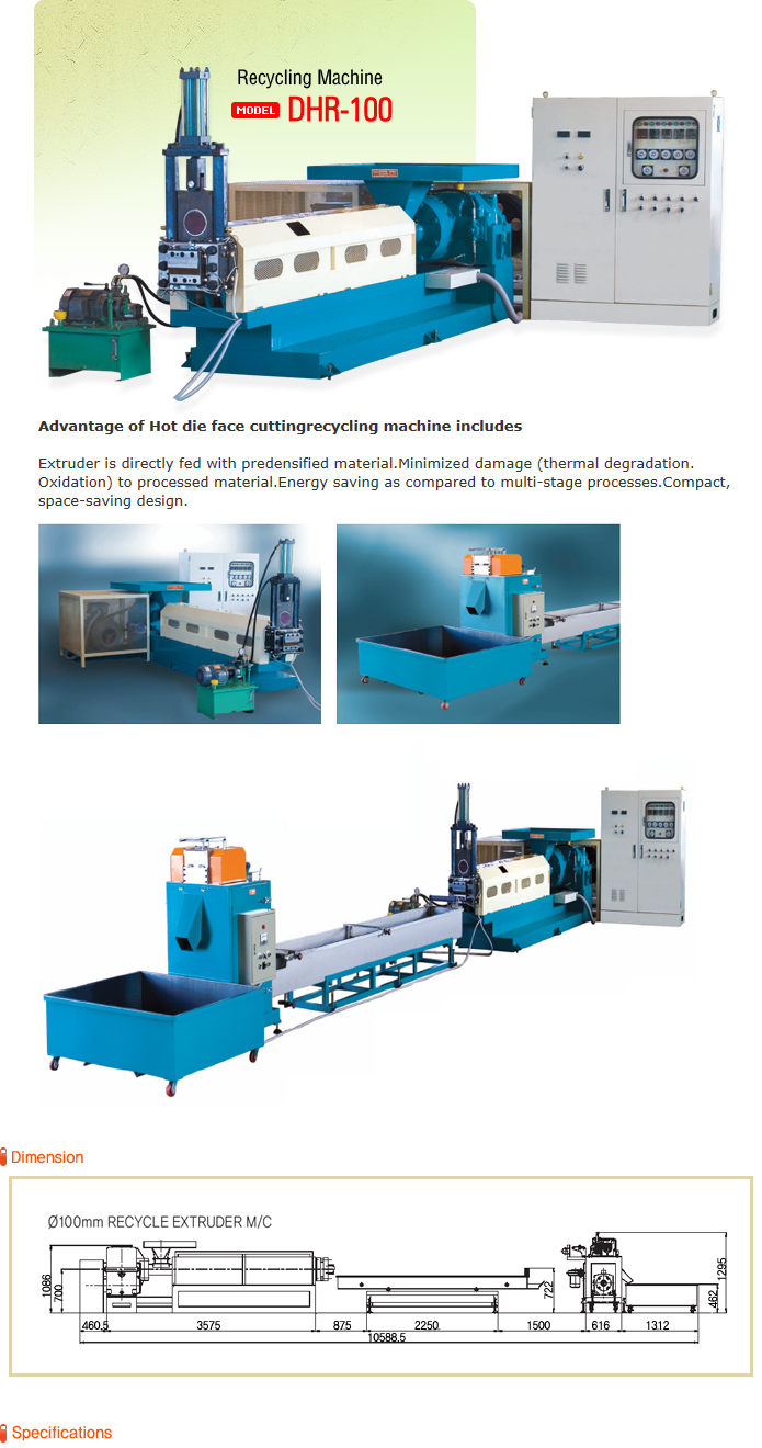 DongHwa Industry Recycling Machine DHR-Series