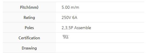 비룡전자 Terminal_Blocks 5001C 2
