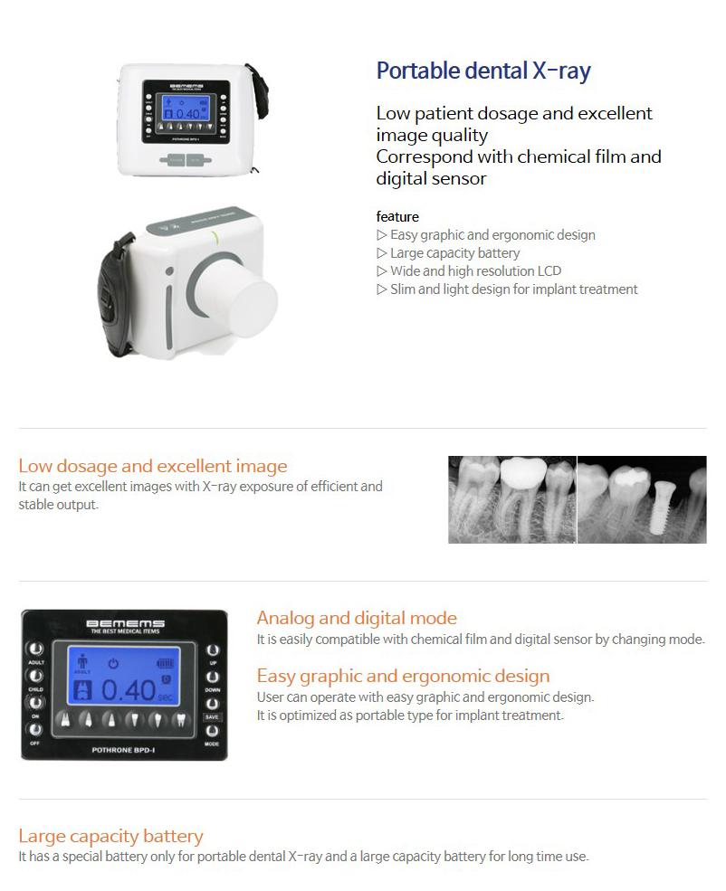 BEMEMS Portable dental X-ray BPD-I