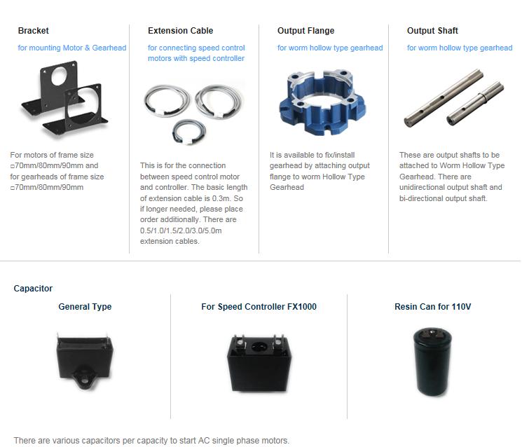 DKM Motors Options
