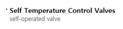 BFS Co., Ltd. Self Temperature Control valve ST-Series 1