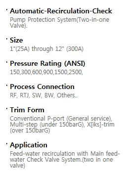 BFS Co., Ltd. ARC valve ARC-Series 1