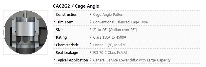 BFS Co., Ltd. Angle valve  5