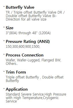 BFS Co., Ltd. Butterfly valve TR/DR-Series 1