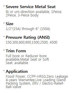 BFS Co., Ltd. Ball valve  5