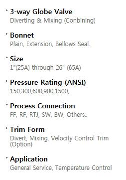 BFS Co., Ltd. 3-way valve TD/TM-Series 1