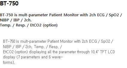 BISTOS Patient Monitor BT-750