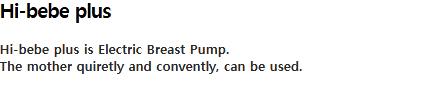 BISTOS Electric Breast Pump Hi-bebe Plus
