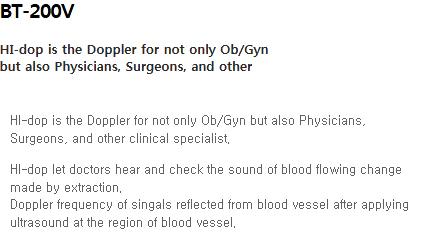 BISTOS Vascular Doppler BT-200V