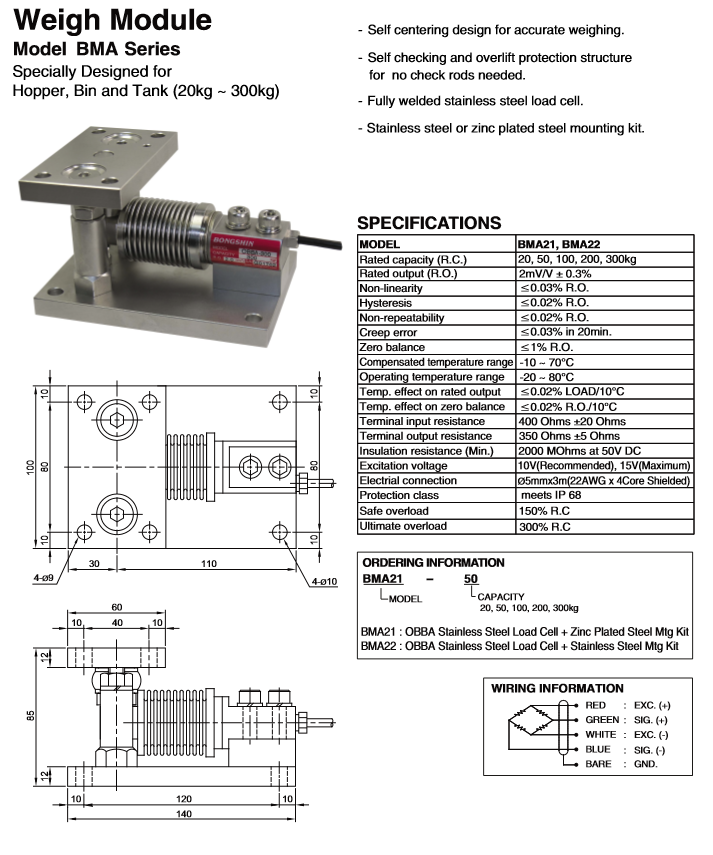 BONGSHIN LOADCELL Weigh Module Specially Designed For Hopper, Bin and Tank BMA Series
