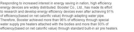 BOOSTER Tube Boiler BHS-Series