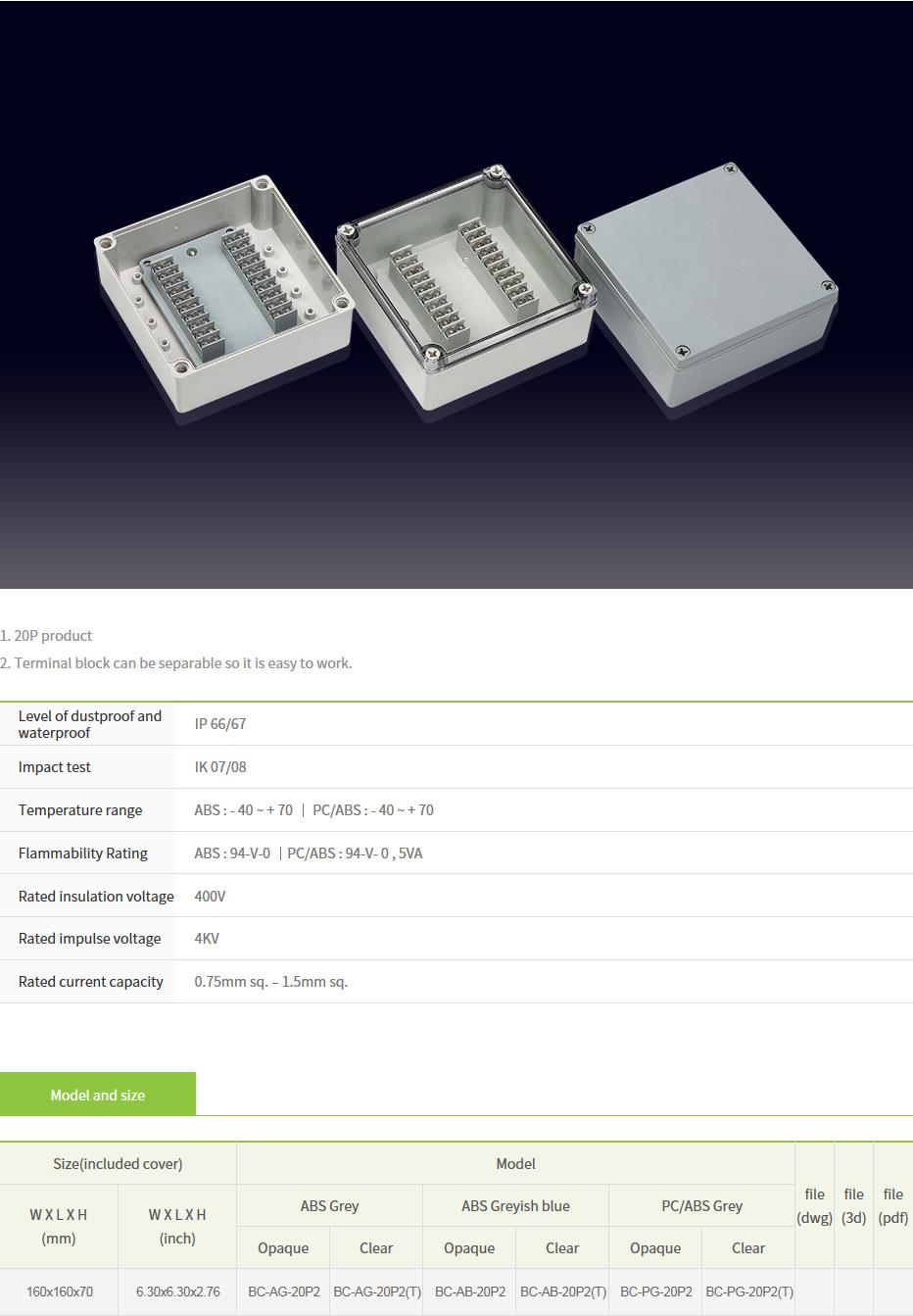 BOXCO 볼트타입 - Terminal block box  12