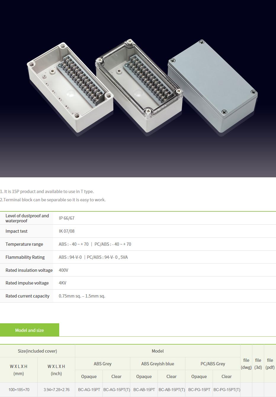 BOXCO 볼트타입 - Terminal block box  8