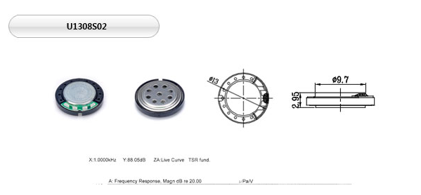유니슨음향(주)  U1308S02