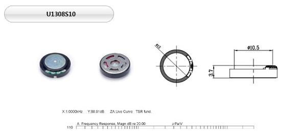 유니슨음향(주)  U1308S10