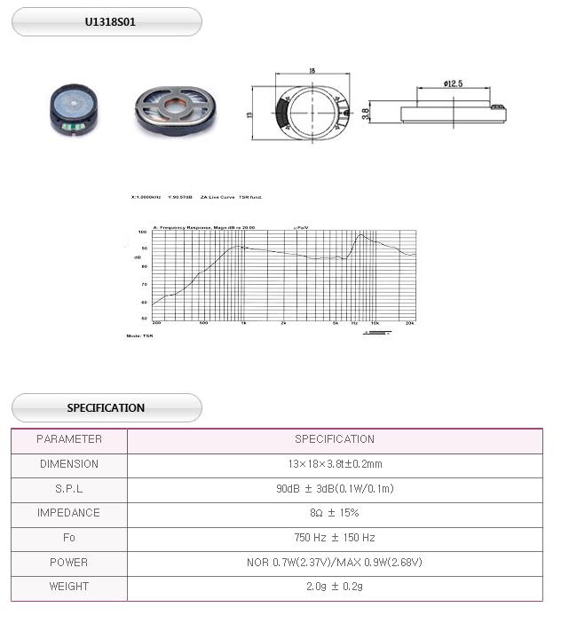 유니슨음향(주)  U1318S01