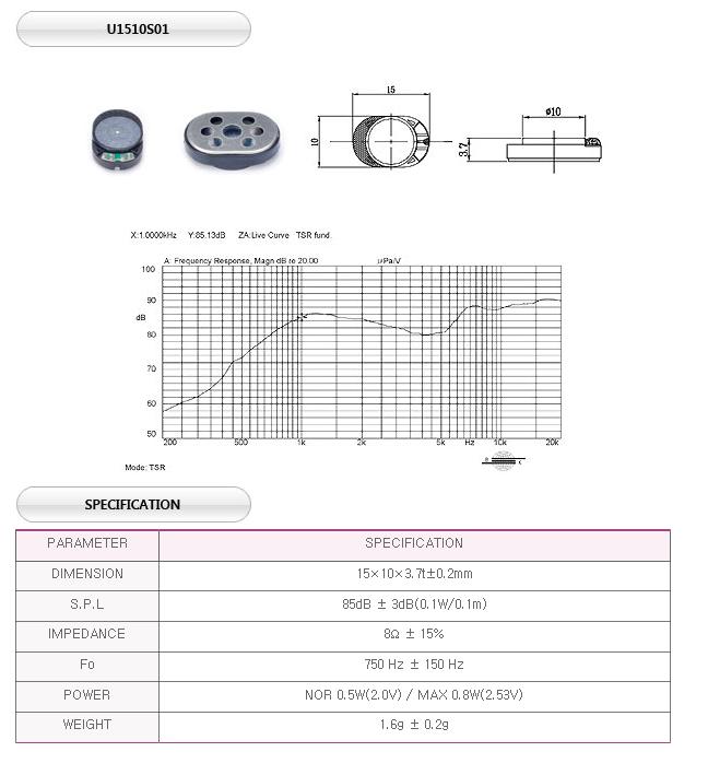 유니슨음향(주)  U1510S01