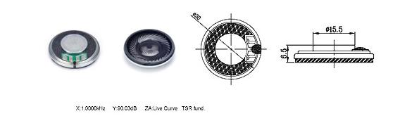 유니슨음향(주)  U3008B12