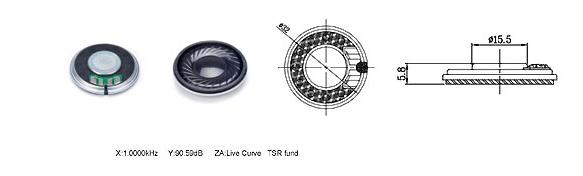 유니슨음향(주)  U3208B17
