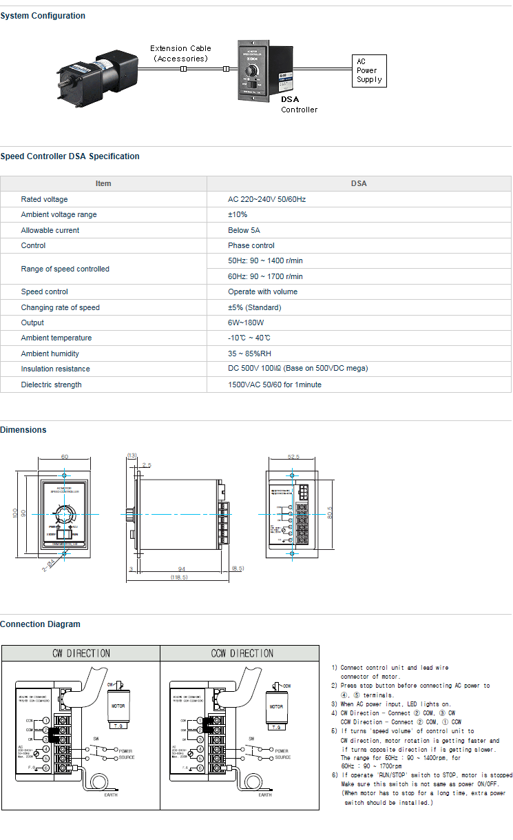 DKM Motors Speed Controller DSA