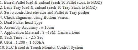 AP-Tech Lens Assemble System ACL-20A